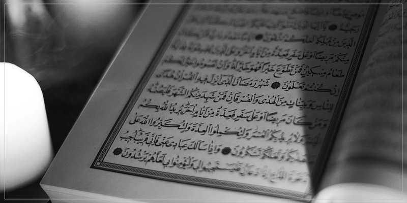 Finding Meditative Relief in the Qur'an pt 2