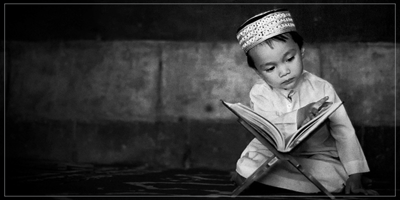 Memorizing Qur'an at a Young Age